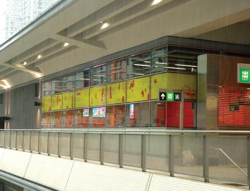 MTR Po Lam Station