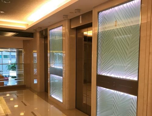 Hong Kong Sanatorium & Hospital